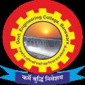 GEC Banswara